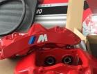 宝马改装刹车制动升级BREMBO GT六活塞