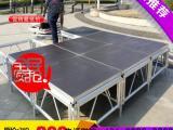 铝合金演出舞台拼装/活动/升降高档户外舞台铝桁架舞台架厂家直销