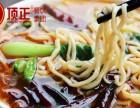 上海牛肉板面技术免加盟培训