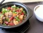 杨明宇黄焖鸡米饭加盟费 价格 加盟代理