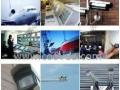 奉贤区网络布线,奉贤区工厂安装监控摄像头,电话系统