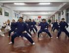 台州市德彰太极拳俱乐部