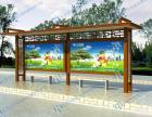安顺公交候车亭找哪里订购,贵州较专业的候车亭生产厂家