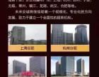 审计报告浦东张杨路源深体育中心工商年检补年报公示注册核税种