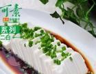 中式快餐店加盟素食店加盟