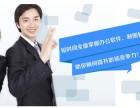 平湖行政文秘人事学公文员学学公软件找金艾教育