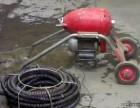 呼市专业通下水马桶地漏一楼主管一高压清理一j