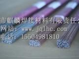 锦州市麒麟焊接材料有限责任公司专业焊条焊丝焊剂焊带生产厂家