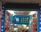 兴国县苹果手机专业维修,爆屏修复