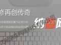 沈阳纳森网络 沈阳淘宝代运营 产品拍摄 代开网店