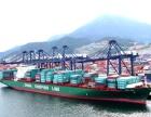 中国运淘宝上的东西寄到新加坡或者马来西亚怎么办