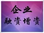 宁波专利技术增资,专有技术增资,实用新型专利增资