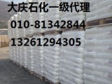 燕山聚丙烯K9026 PP原料K9020