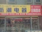 金珠西路阳光新城北门 人和对面百货超市 商业街卖场