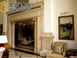 酒店宾馆改造翻新墙板厂家 选大匠康宅酒店专用板