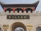 【冬天不沉睡】豫州地坑院+曲村地坑院+赏万只天鹅湖