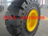 30装载机实心轮胎 17.5-25充气式实心轮胎 30装载机17