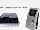 东莞长安出租销售维修考勤机 指纹机 碎纸机 扫描仪