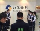 徐州高端企业宣传片拍摄制作,影视动画制作,微电影