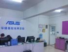 晋城-易修笔记本电脑专业维修