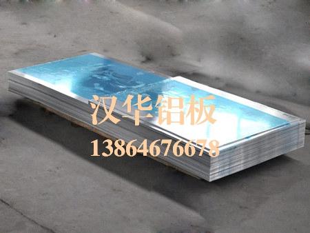 铝板开平批发——山东铝板供应商