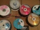 全新空盘车载CD