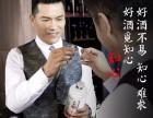 贵州茅台酱香型正品白酒 代理