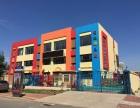 天津市开发区哪有全托幼儿园,贝迪幼儿园人才的摇篮欢迎您来电