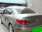 标致4082011款 2.0 自动 舒适版 个人一手车;低价出售