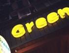 Green酒吧,各类酒水供你选择