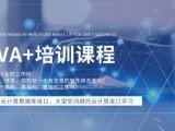 上海JAVA培訓寒假班 教你學會一門實用性高的編程語言