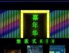 资阳市专业制作安装,亮化工程户外广告