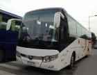 西安到广州汽车时刻表 客车班次查询 大巴一览表 ))