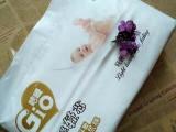 Gio咭嗳婴儿纸尿裤拉拉裤湿巾纸巾 厂家诚招微商线下代理