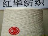 厂家直销气流纺纯棉起绒纱10支全棉纱OEC10S起绒纱