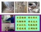 天津滨海新区打空调眼,油烟机眼,楼板眼,穿线眼,地面眼等