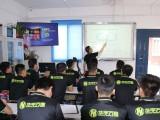 理論結合實踐教學 手機維修培訓學校 杭州華宇萬維