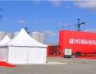 信阳展览帐篷、欧式帐篷、户外帐篷、德国大篷