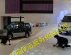 徐州专业 回头率高 单位家庭保洁开荒保洁 地毯清洗