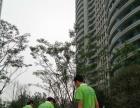 河南地球天使环保科技有限公司-保洁部