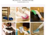 合肥保洁 家庭保洁 日常保洁 开荒保洁