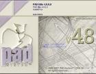 PAD派特cad软件4.8 派特服装CAD软件企业版带加密狗