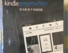 kindlepaperwhite亚马逊电子书阅读器
