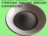 直销 超细铁粉 纳米 电解铁粉 金属铁粉 还原铁粉末