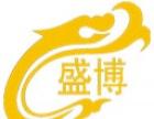 山东古董古玩鉴定机构,专业古董文物鉴定、收购、交易平台