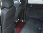 福特 F 福克斯 2007款 福克斯-两厢 1.8 手动 舒适型