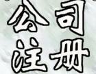 执照变更,工商税务变更,广州道路运输许可证,广州企业变更