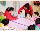 重庆龙头寺鸳鸯幼儿托管机构 渝北两江新区托班 幼儿托管中心