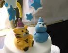 正宗生日蛋糕加盟和裱花蛋糕加盟方式,法式面包有几种做法