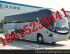 椒江到沧州直达的汽车客车票价查询15825669926大巴时